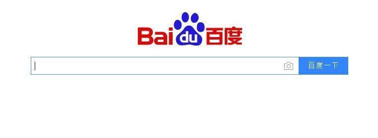moteur de recherche alternatif google baidu